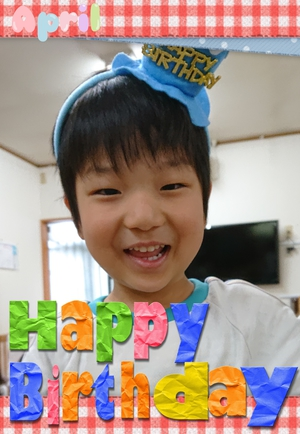 4月17日  金曜日 Happy birthday to you(  ^∀^)