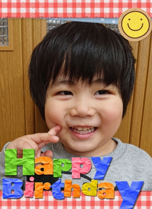 3月16日 月曜日  Happy birthday to you♪