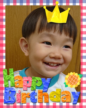 7月13日 月曜日  Happy birthday to you ( ^-^)ノ∠※。.:*:・'°☆