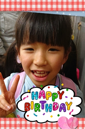 少し早いけど…Happy birthday to you♪