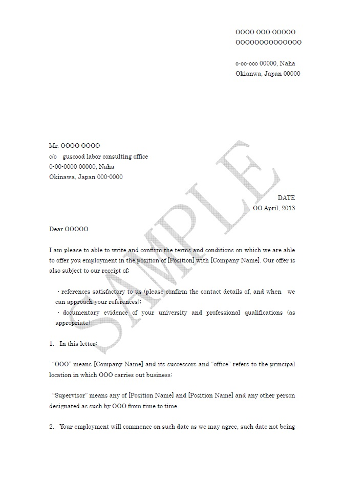 Sample Offer Letter.jpg
